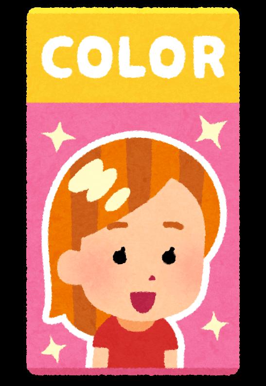 髪型も髪色も自由♪